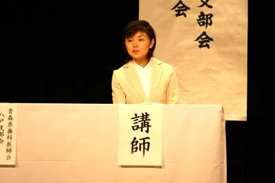 黒川亜紀子さん