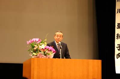 成田寛治会長